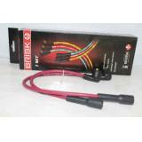 Провод высоковольтный BRISK ВАЗ 1111 ОКА стандарт /BR 011/